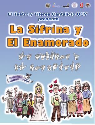 CANTALICIO TEMPORADA 2008